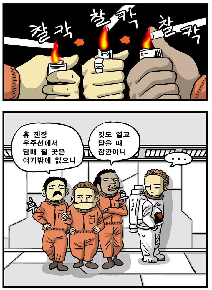 감압실_3