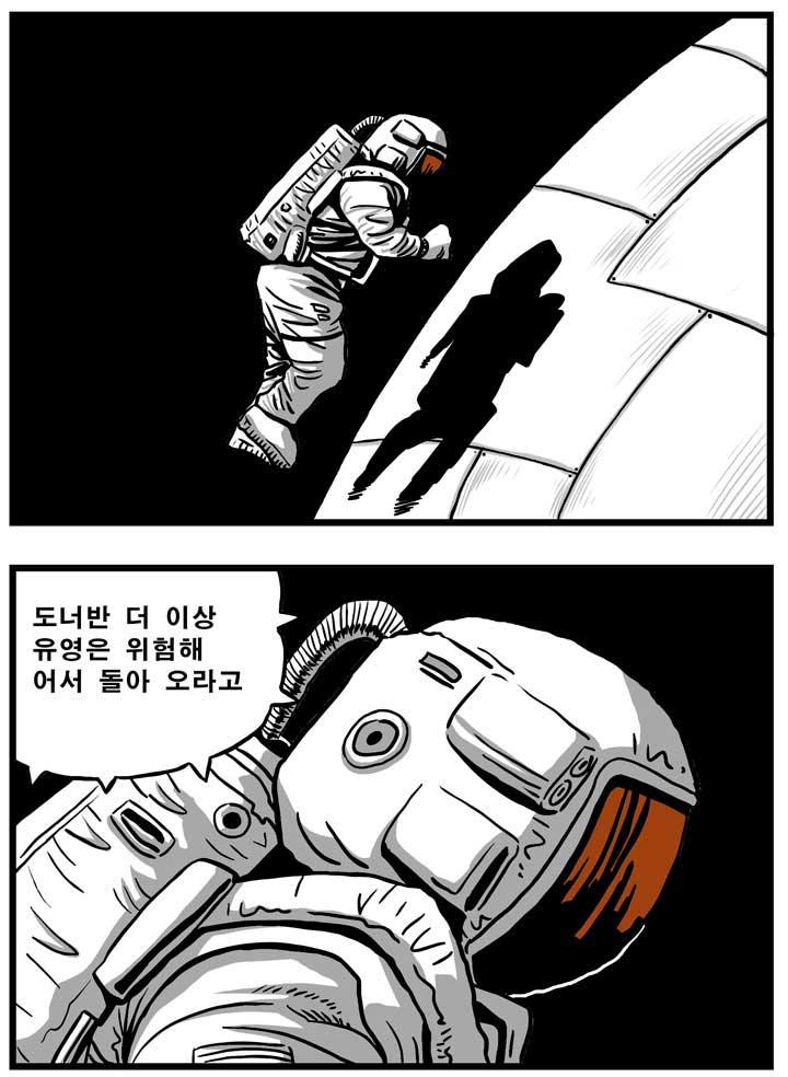 감압실_0