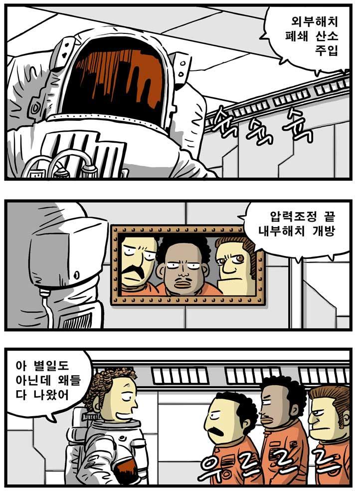 감압실_2