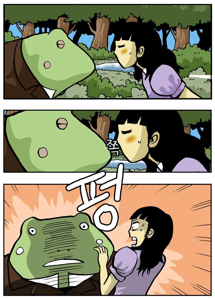 개구리왕자 Ⅰ_2