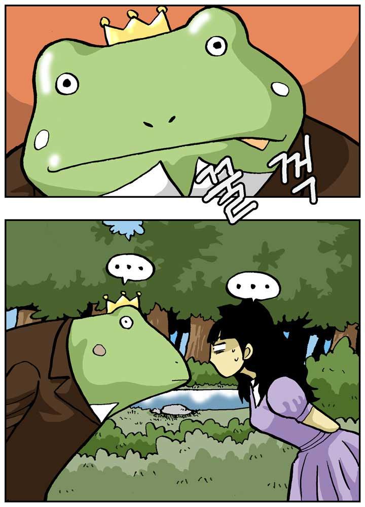 개구리왕자 Ⅱ_3