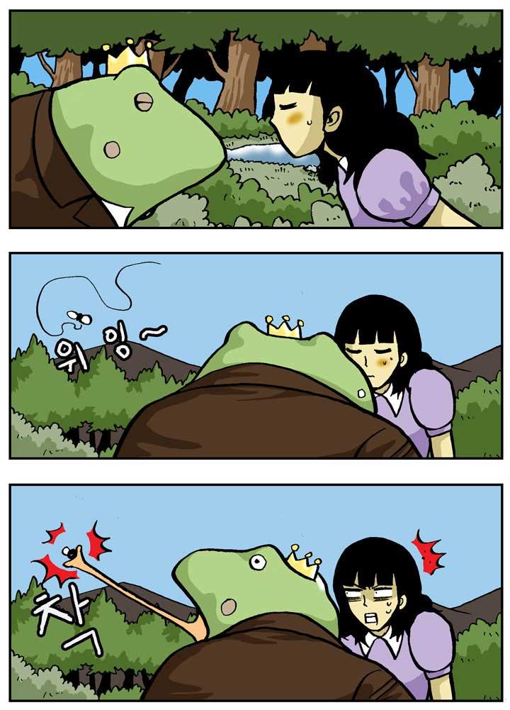 개구리왕자 Ⅱ_2