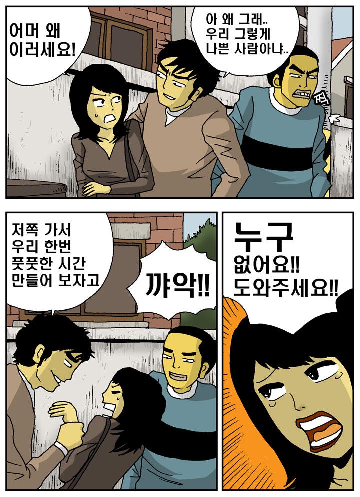 고민중_1