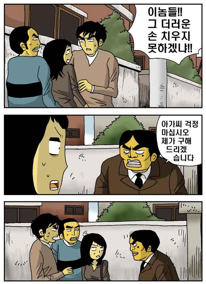 고민중_2