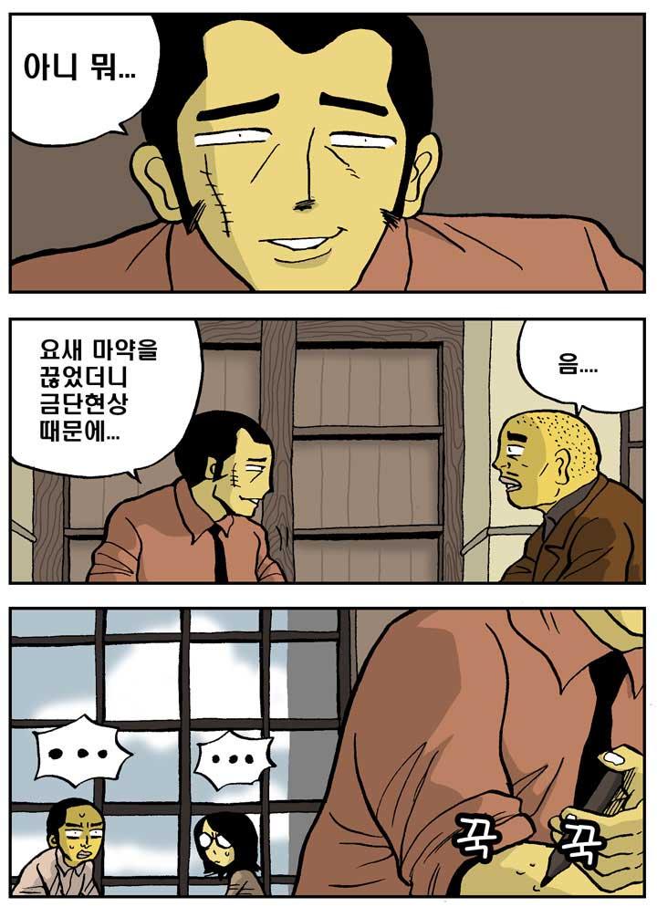 금단현상_3