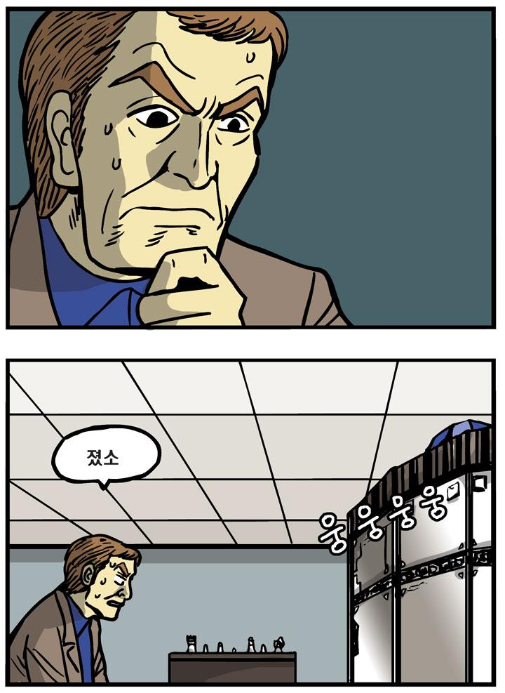 기계시대_0
