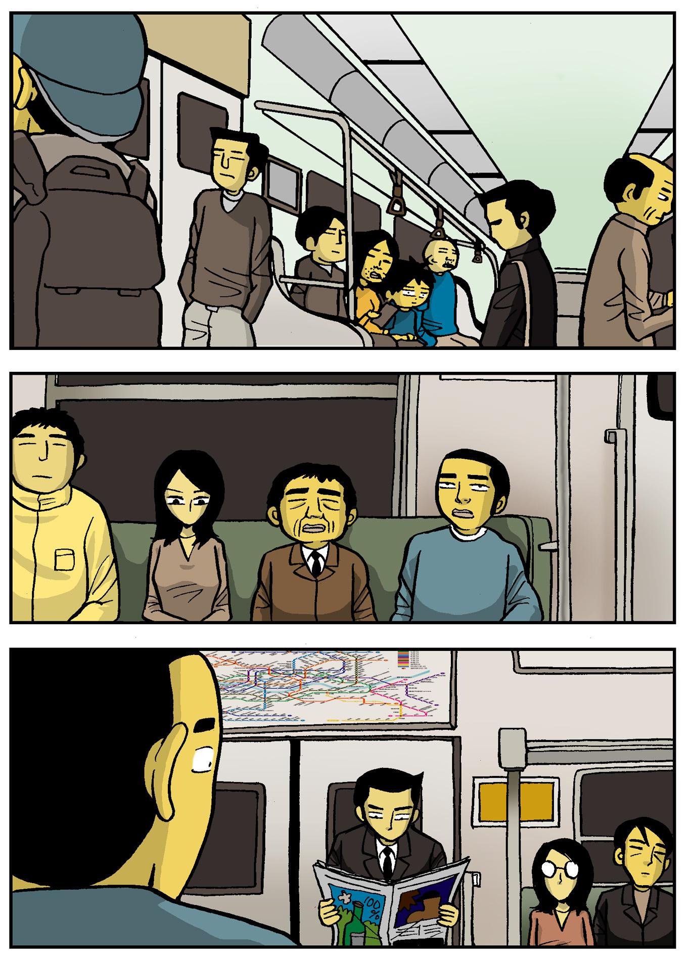 김현필씨의 방법_0
