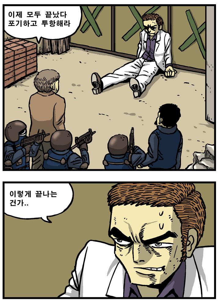 길동무_0