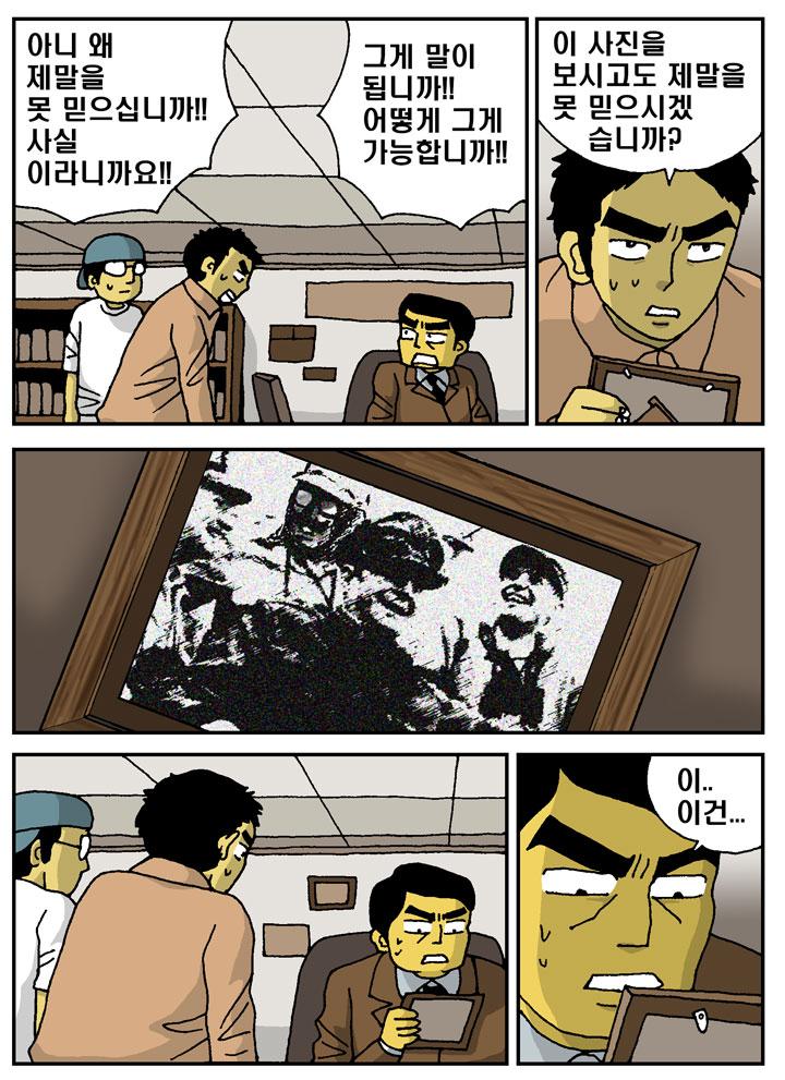 김박사 Ⅱ_0