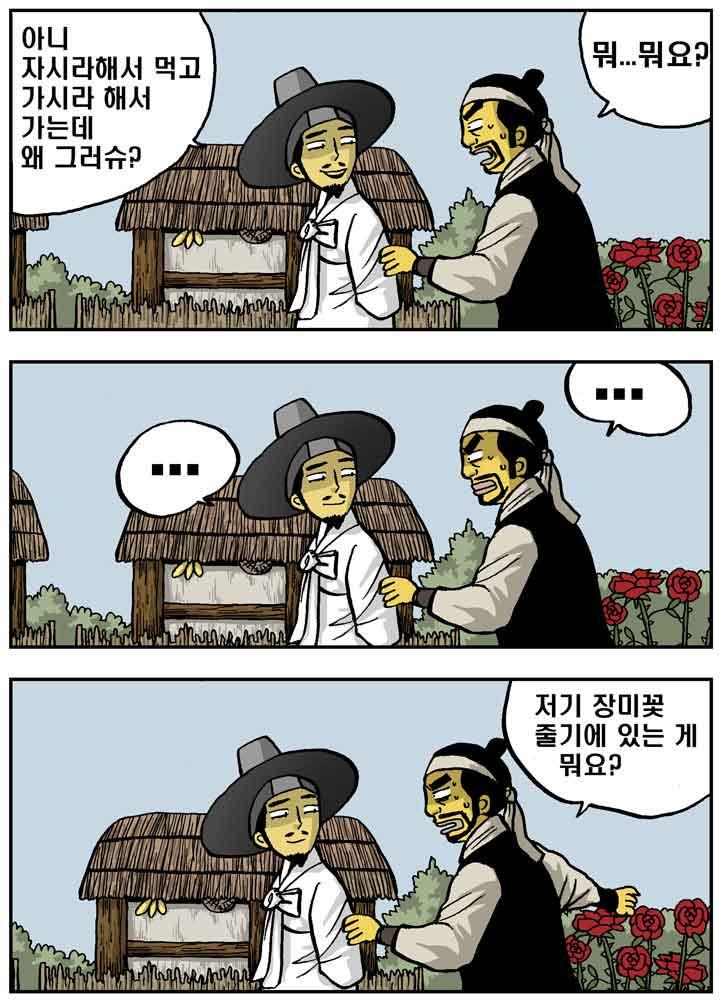 김선달_2