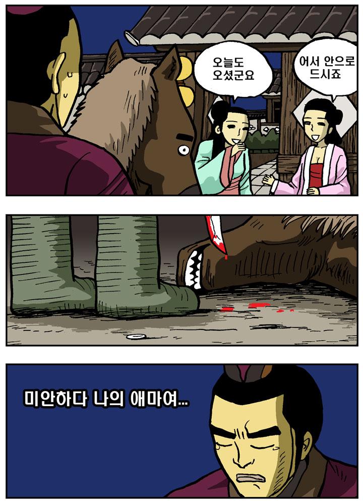 김유신_1