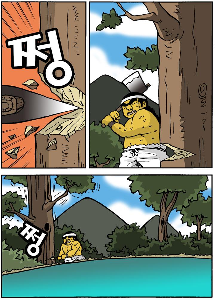 나무꾼과 도끼_0