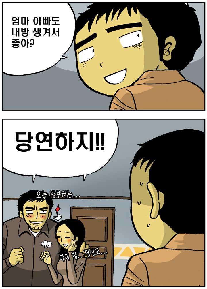 내 방_3