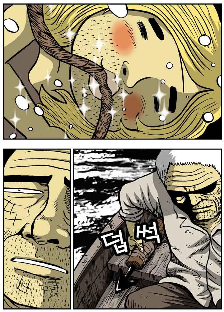 노인과 바다_3
