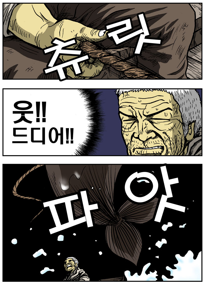노인과 바다_1