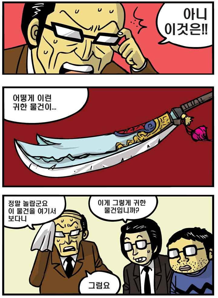 출장감정_2