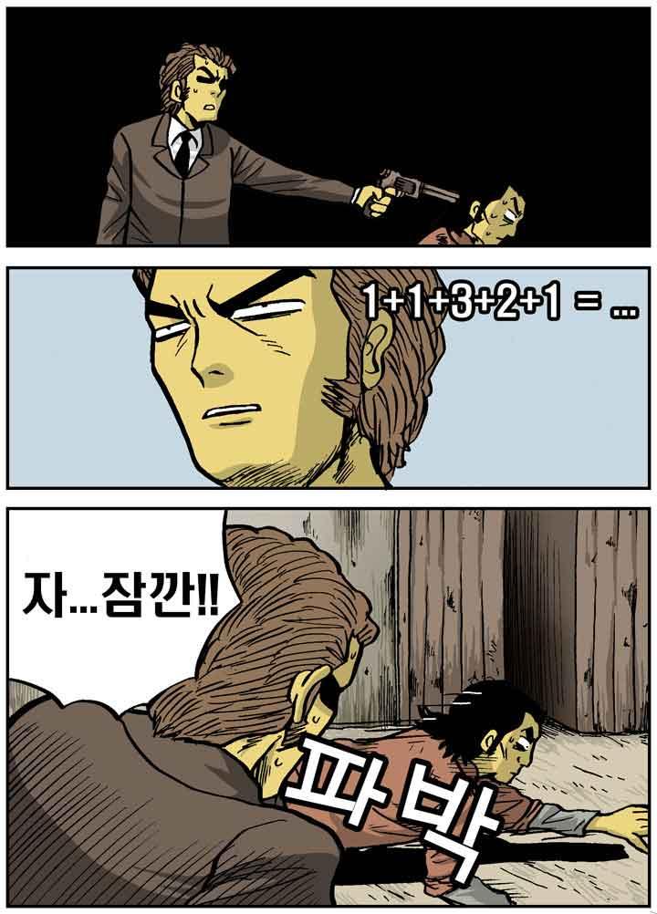 더티하리_3