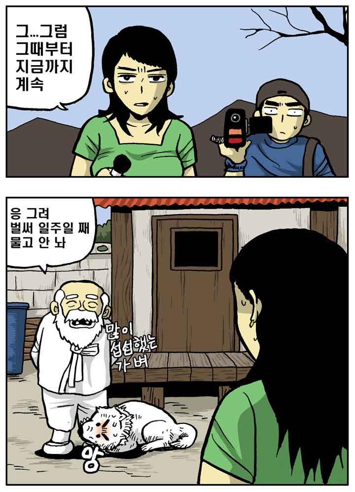 돌아온 득칠이_3