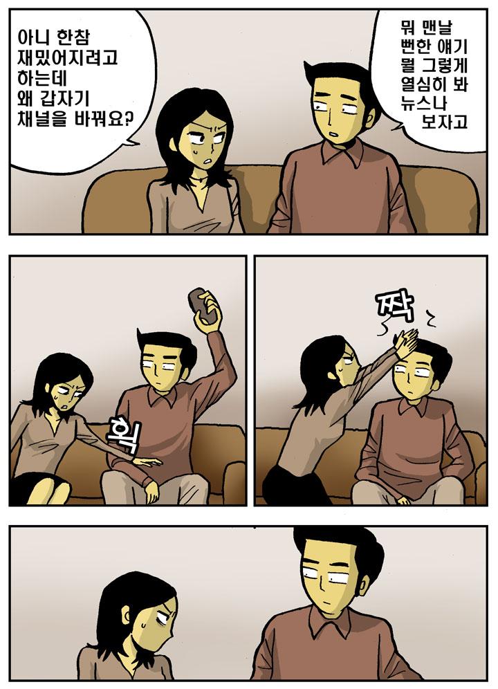 듀얼 3000_1