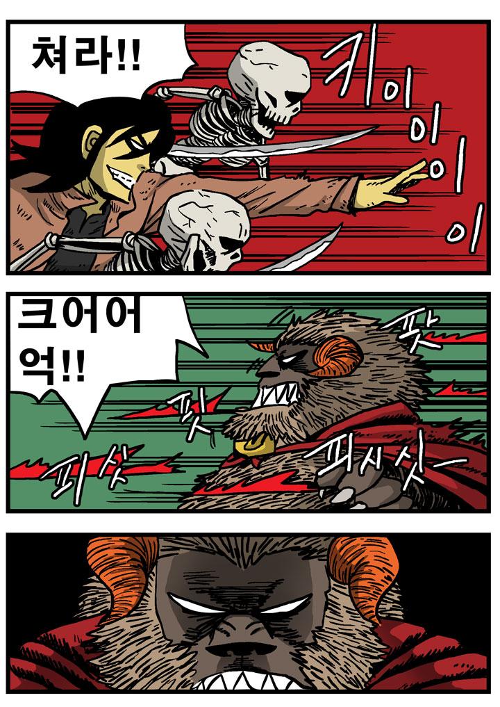 소환술_1