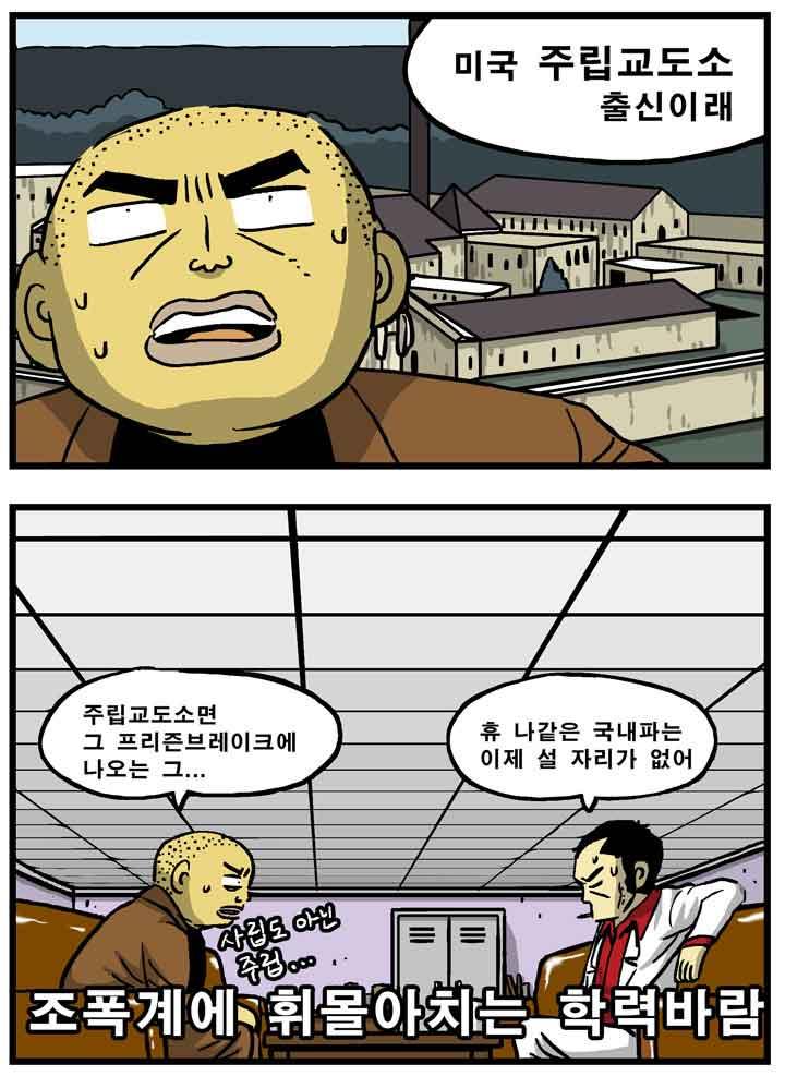 영등포 회전마차_3