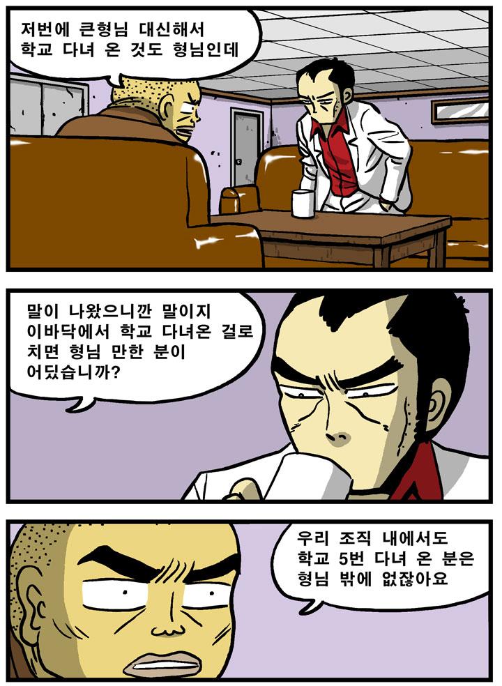 영등포 회전마차_1