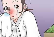 개미와 꿀 (43) 네발로 참회