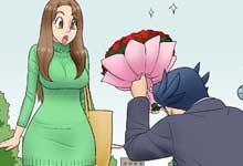 결혼의 물건