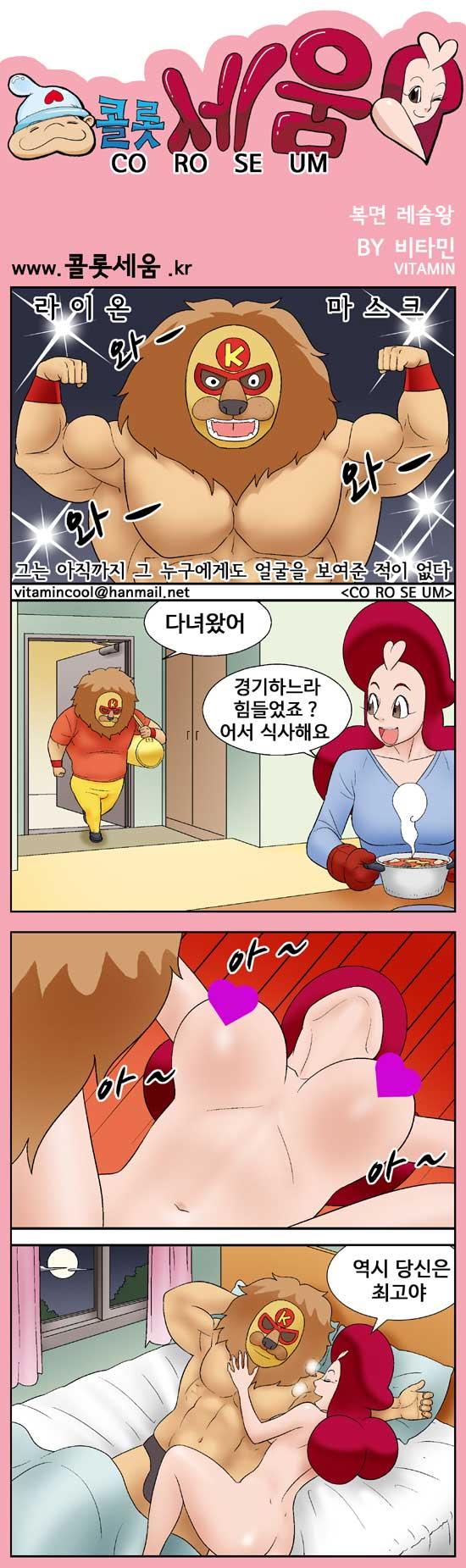 복면 레슬왕_0
