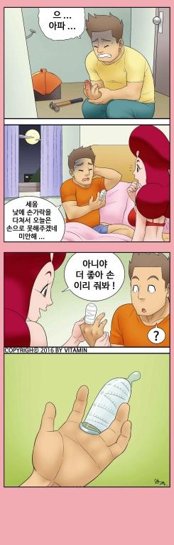 새옹지마_1