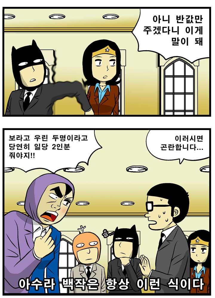하객알바_3