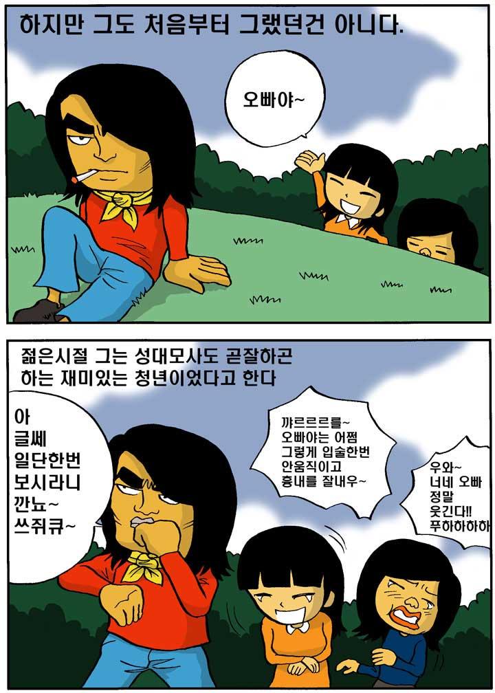 한국동 최복동_1