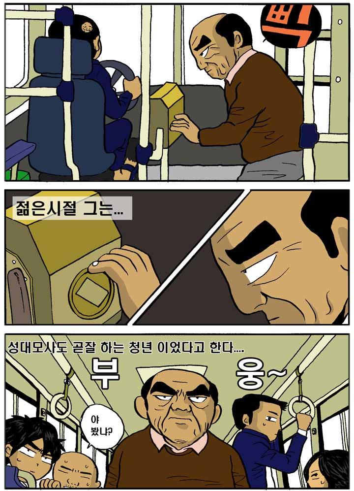 한국동 최복동_3