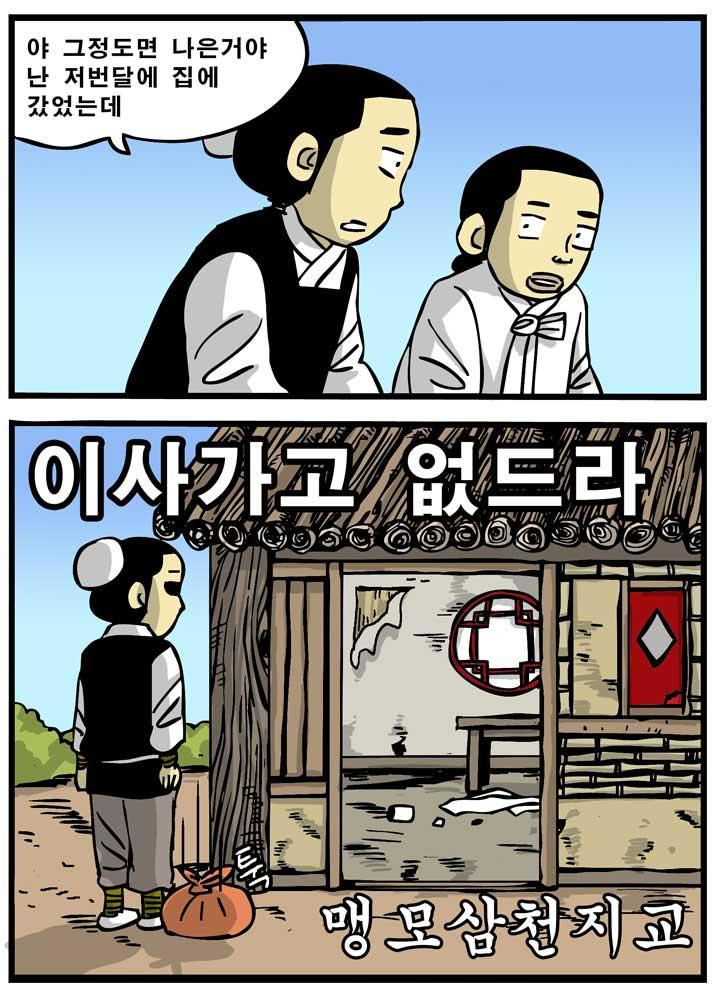 한석봉 Ⅱ_3