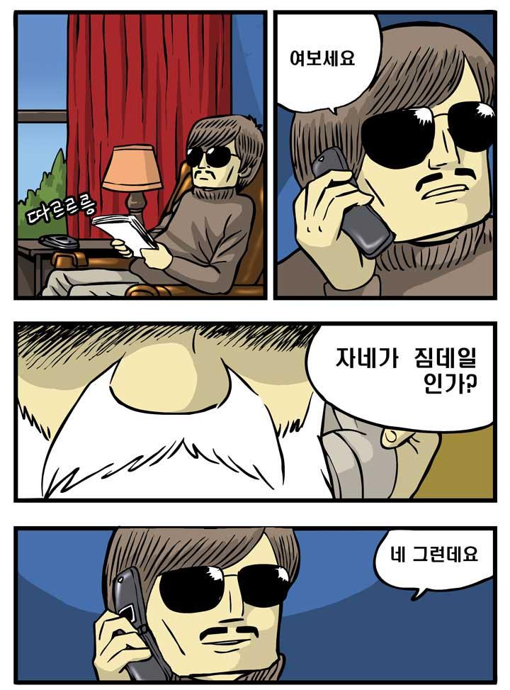해리포터 Ⅱ_1