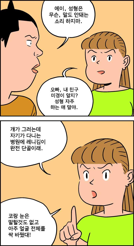 열등감_1