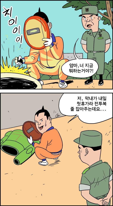 미래형 전투복_3