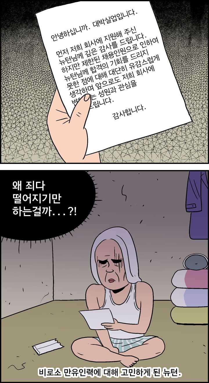 만유인력_3