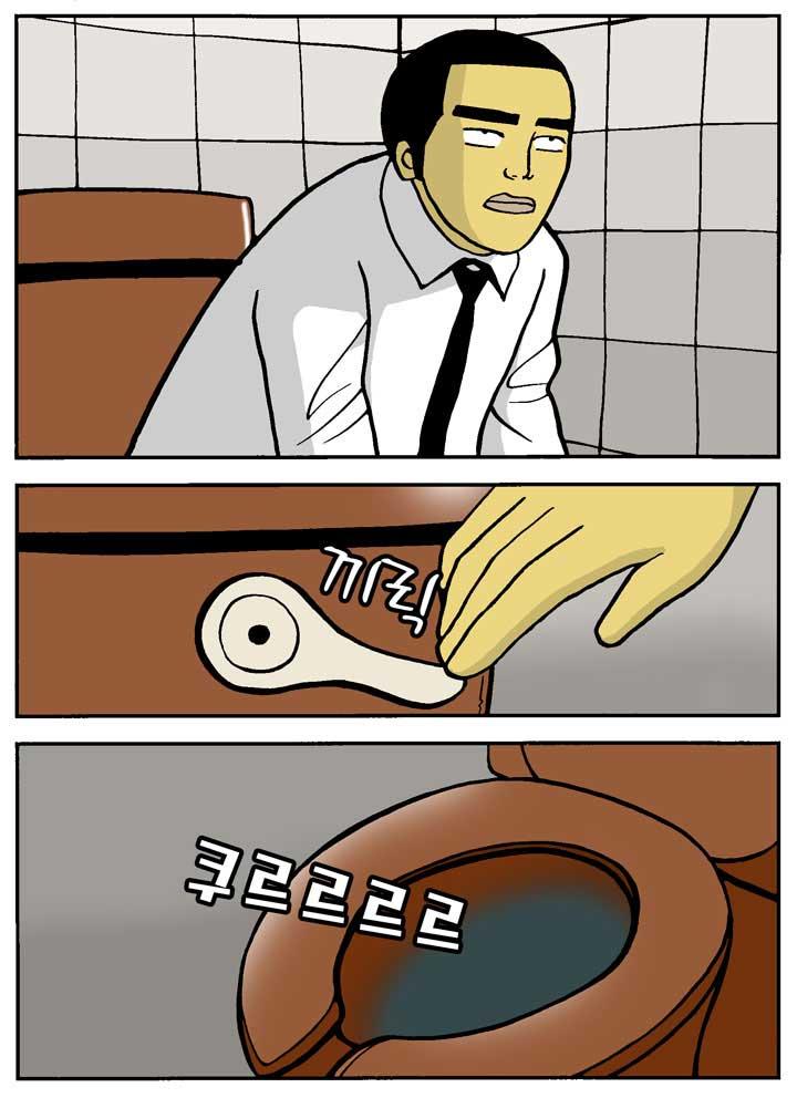 화장실 Ⅱ_0