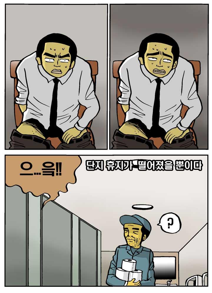 화장실 Ⅱ_3