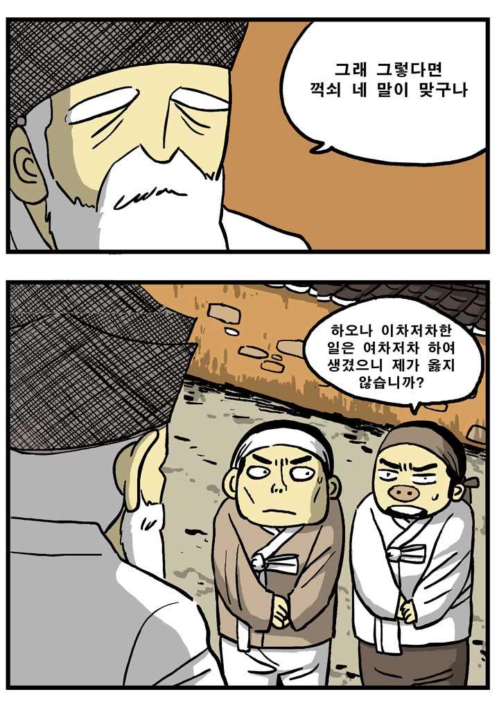 황희정승_1