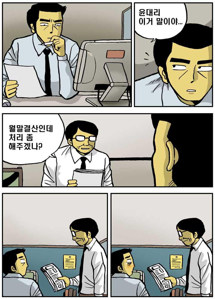 회사방_1