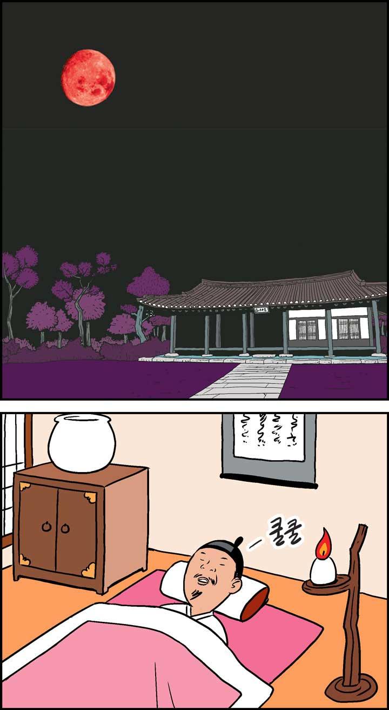 장화홍련_0