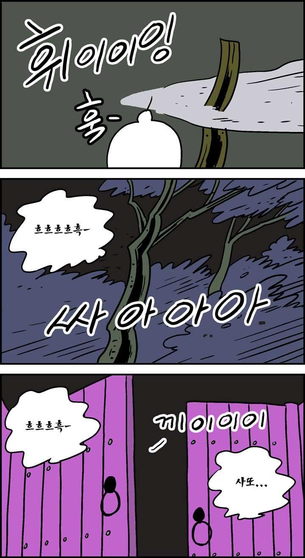 장화홍련_1