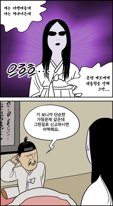 장화홍련_3