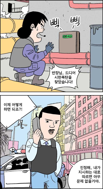 시한폭탄_0