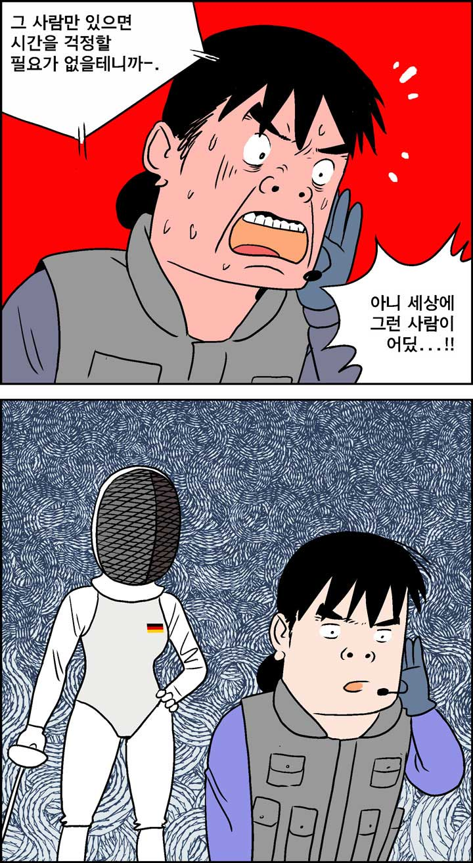 시한폭탄_3