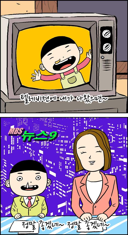 텔레비전_0