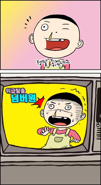 텔레비전_3