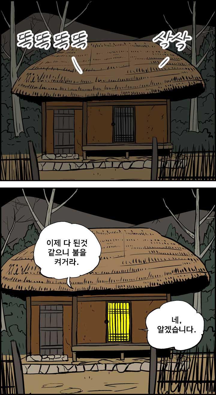 한석봉_1